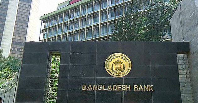 Bangladesh Bank deposited