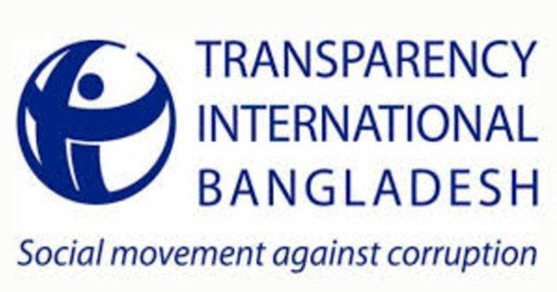 TIB logo
