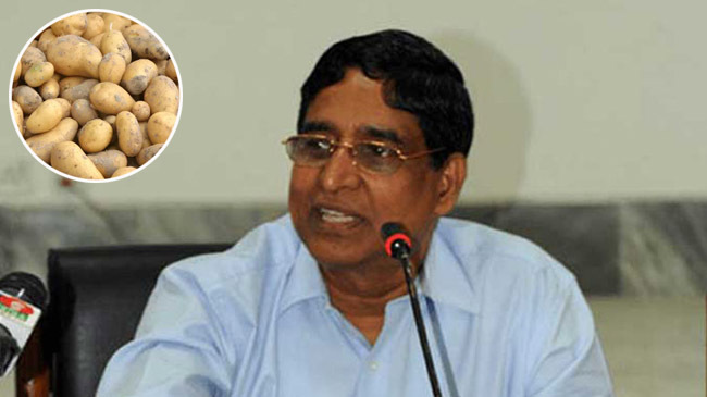 agriculture minister razzak about potato