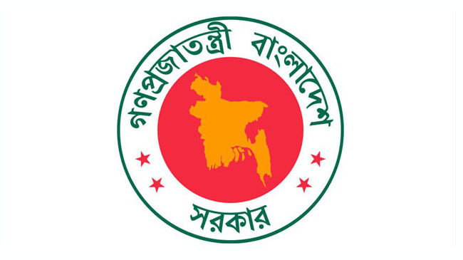 bangladesh government new