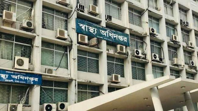 bangladesh risky health department
