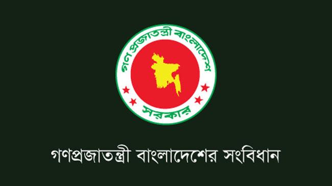 bd constituation logo1