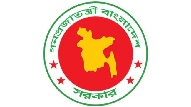 bd govt logo