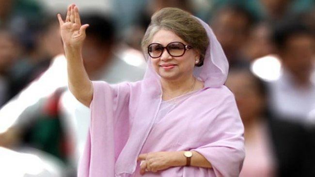 begum khaleda zia single