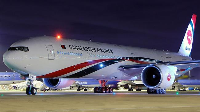 biman bangladesh airlince new