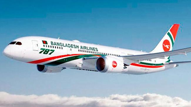biman bangladesh flight