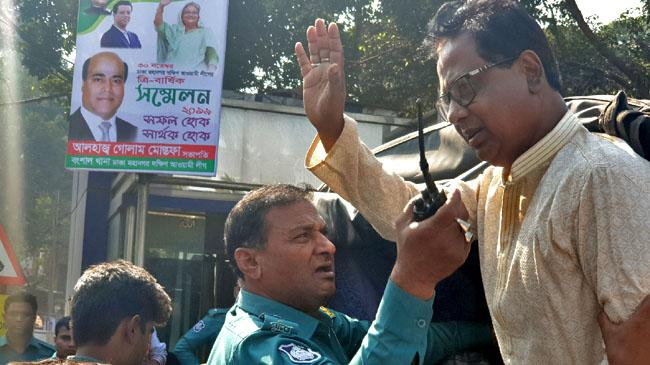 bnp leader detained