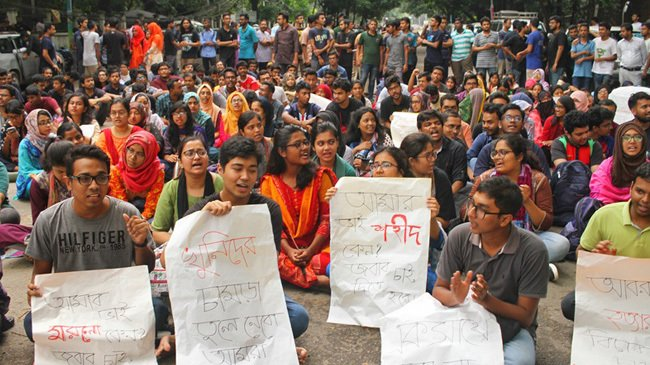 buet students have threat