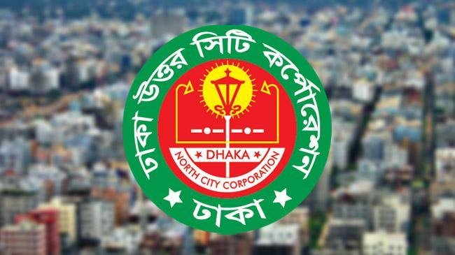dncc logo 1