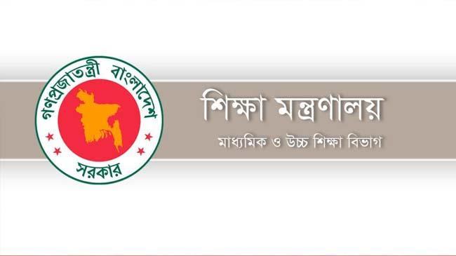 education ministry logo