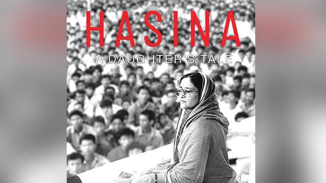 hasina a daughter tale