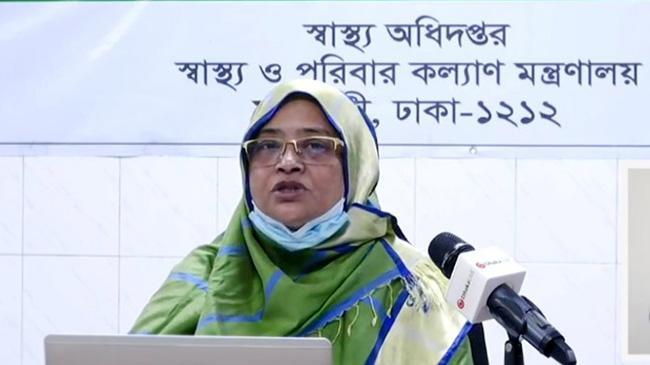 health department adg nasima sultana