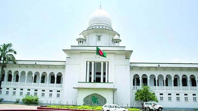 bangladesh high court