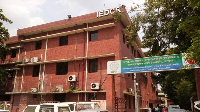 iedcr office