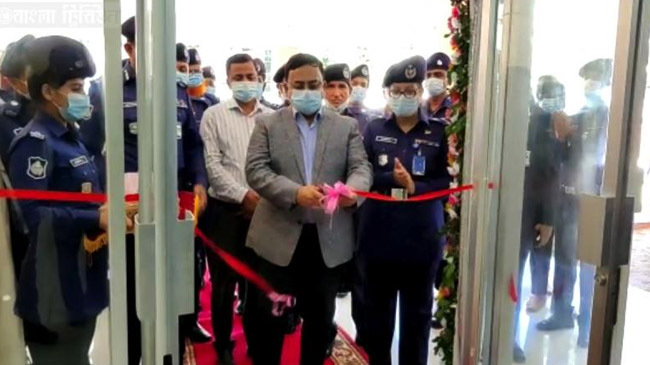 inaugurated of police mess