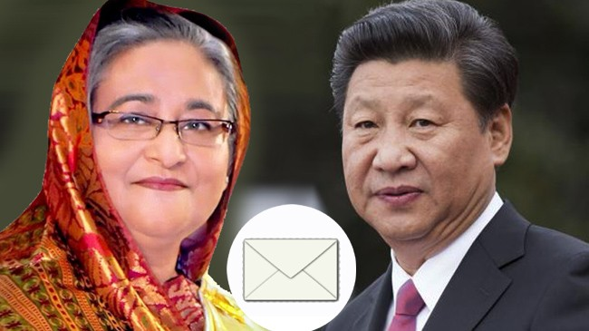 jin ping letter of thanks to sheikh hasina