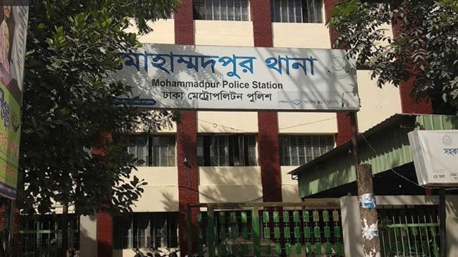 mohammodpur police station