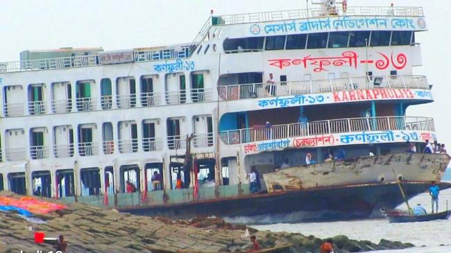 mv karnafuli 13 launch