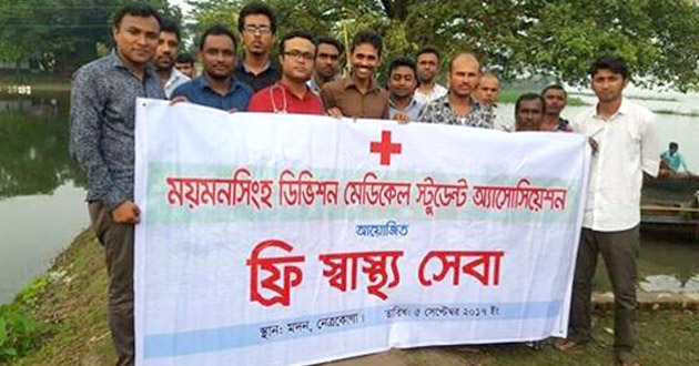 mymensingh division medical students association has organized health care for the flood victims