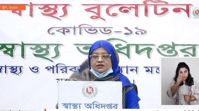 nasima sultana buletin health ministry 1