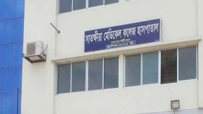 satkhira medical hospital