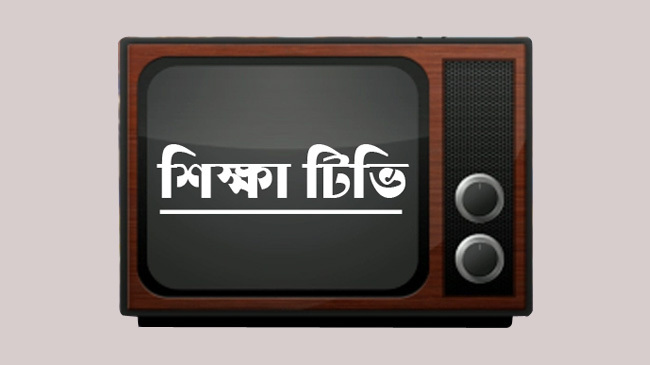 education tv