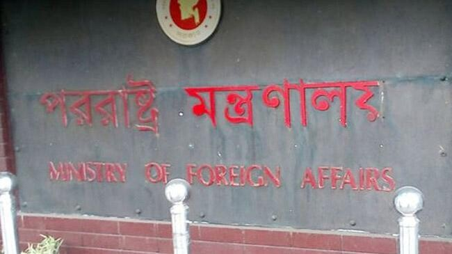 ministry of foreign affairs bangladesh