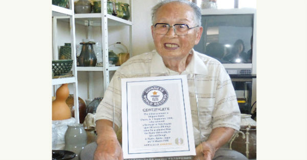 96 year old graduate degree