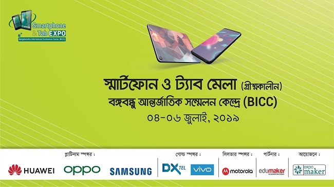 smartphone tab expo