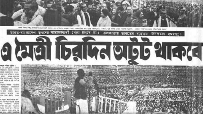bangabondhu speech at kolkata 1972