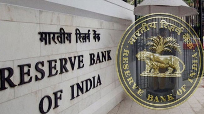 reserve bank india