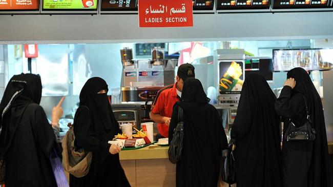 saudi women in macdonald counter